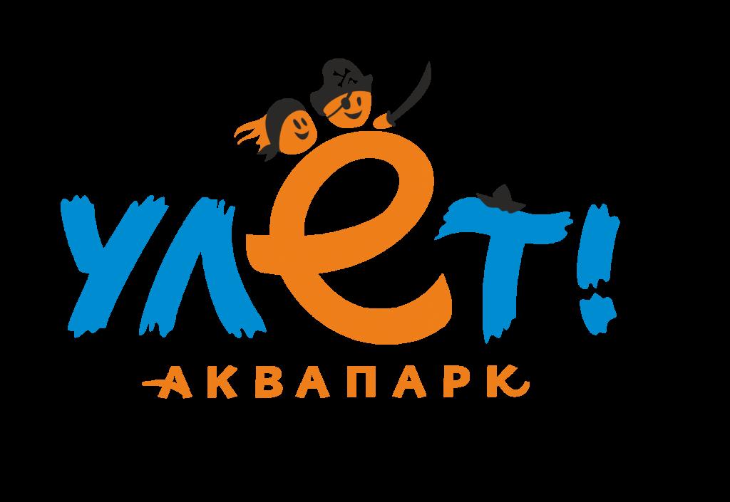Логотип аквапарка Улет